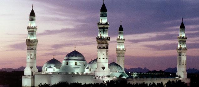 Hasil gambar untuk masjid quba